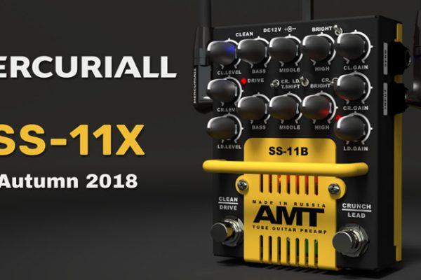 Mercuriall Audio presenta el nuevo simulador de preamp SS-11X